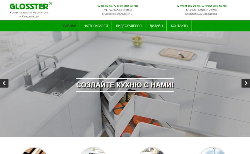 glosster.ru