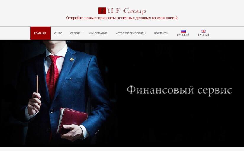 ilf-group.com