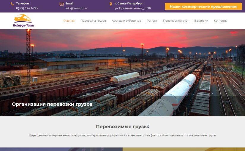 inwspb.ru
