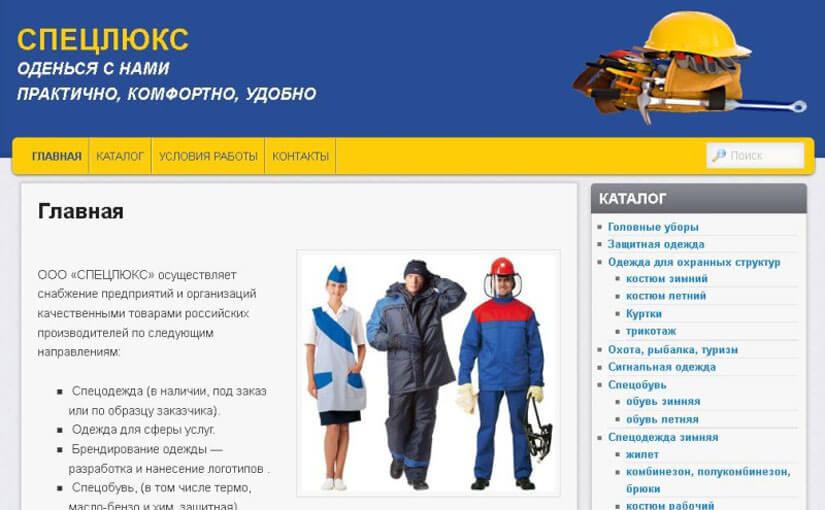 luxs35.ru