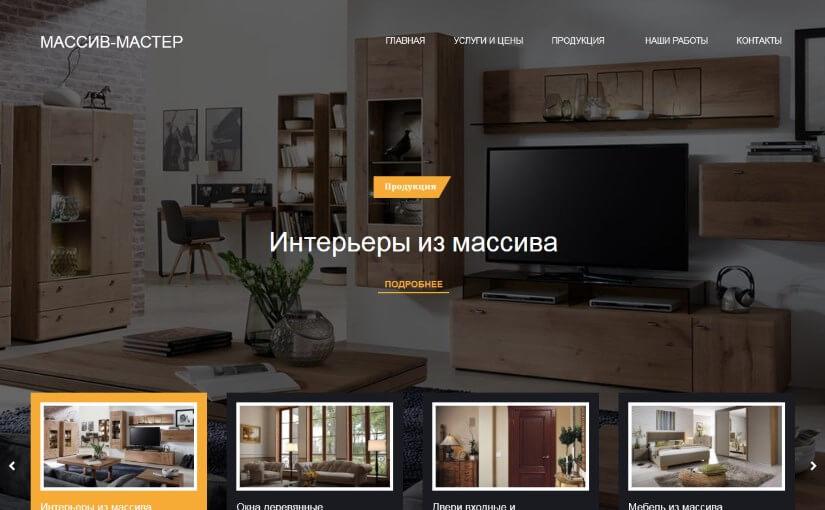 massiv-master.spb.ru