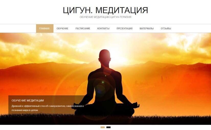 meditation-gigong.ru