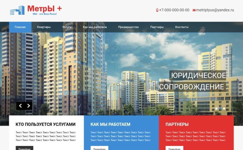 metriplyus.ru