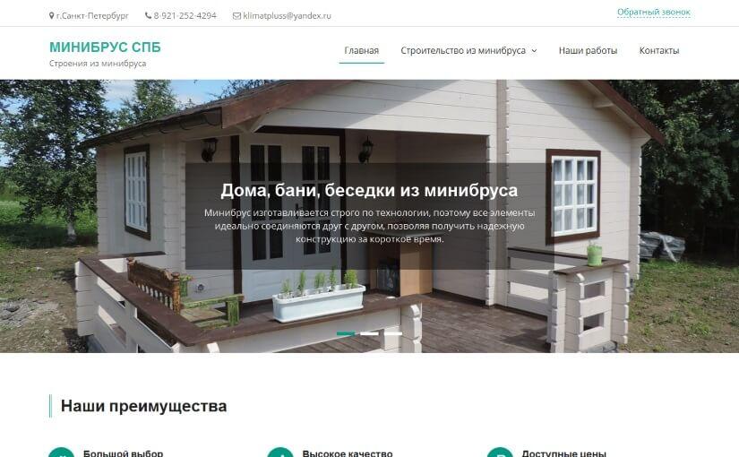 minibrus-spb.ru