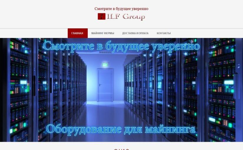 miningferm-ilfgroup.com