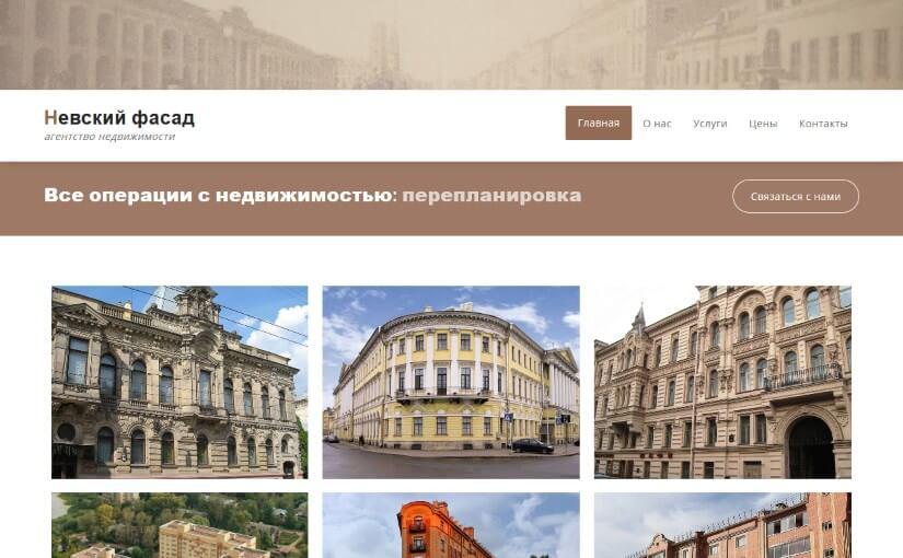 nevskiyfasad.ru