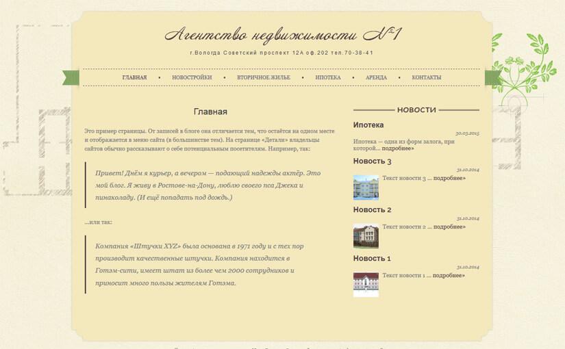 new-an.ru