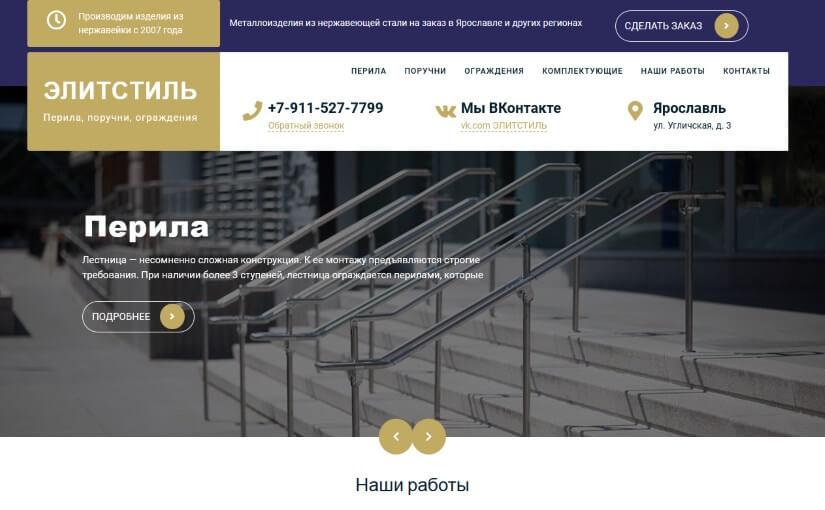 perila76.ru