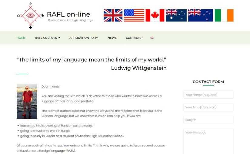 rafl-online.com