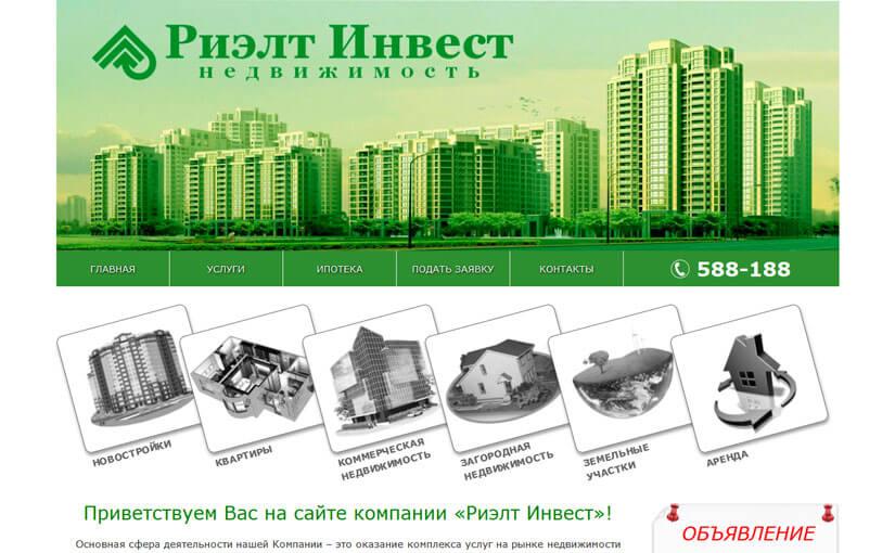 realtinvest35.ru