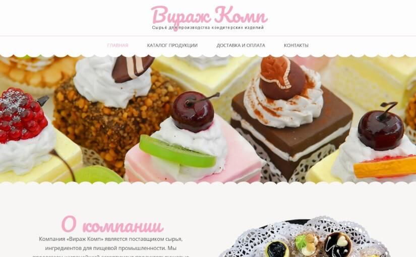 santaun-torg.ru