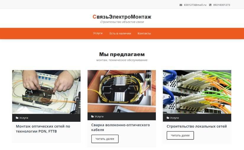 sem35.ru