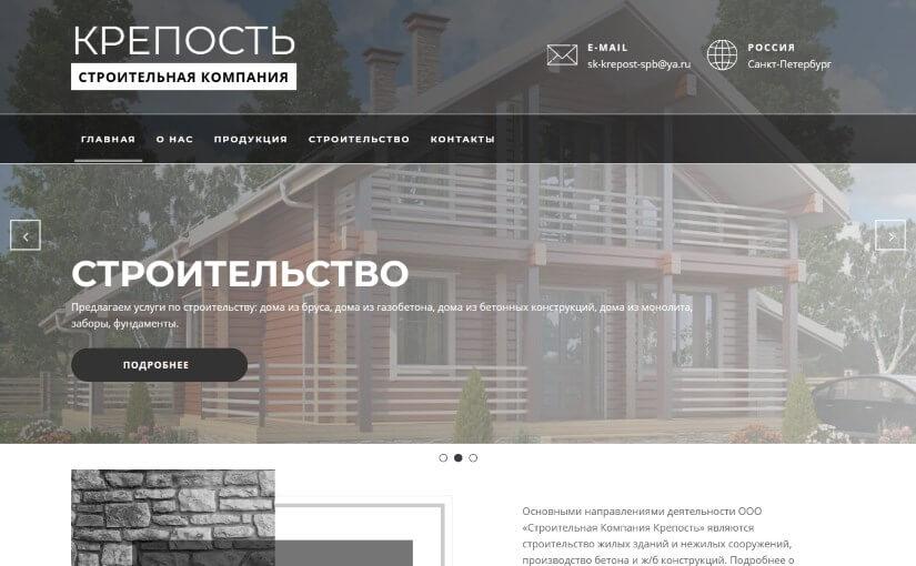 sk-krepost-spb.ru