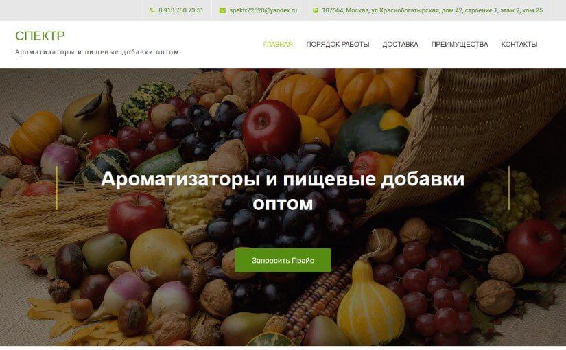 spektr-torg.ru