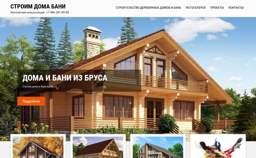 stroimdomabani.ru