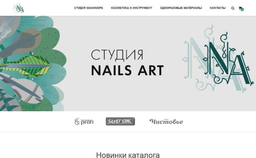 studia-na.ru
