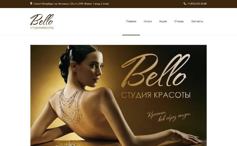 studio-bello.ru