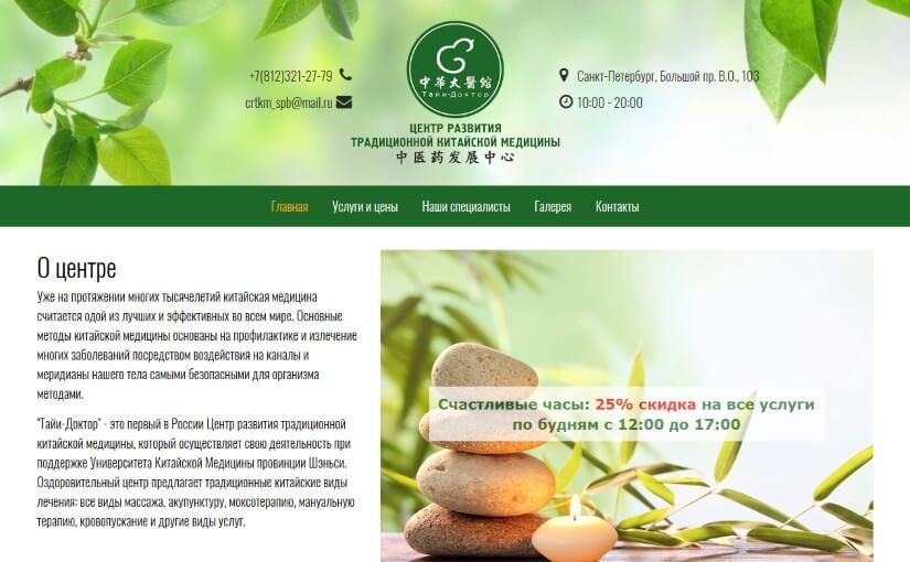 t-doctors.ru