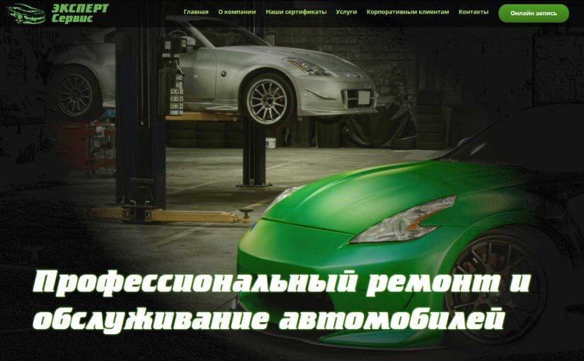 техцентр-эксперт.рф