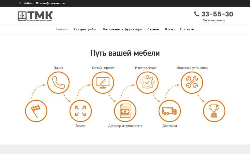 tomskmebeli.ru