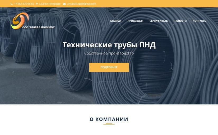 truba-piter.ru