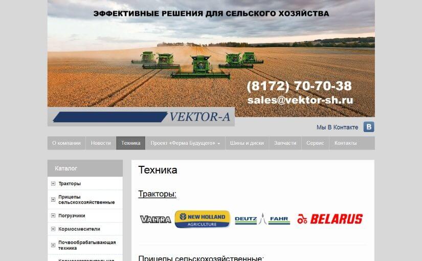 vektor-sh.ru