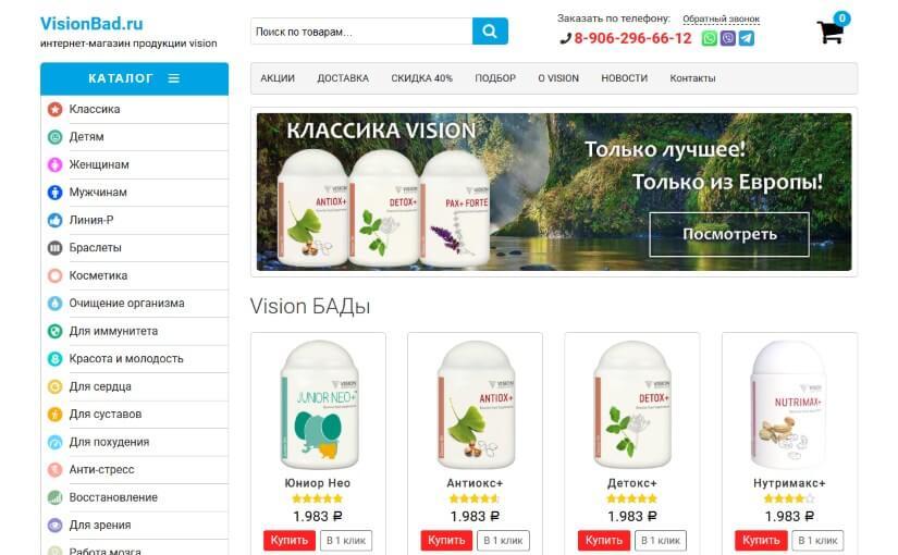 visionbad.ru