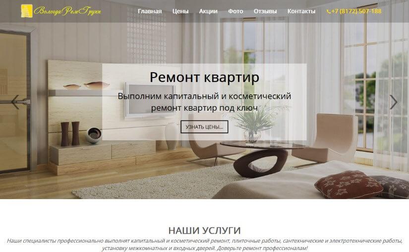 vologdaremgroup.ru